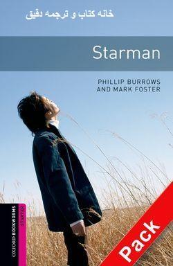 کتاب داستان مرد ستاره ای
