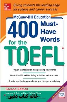 400 واژه تافل