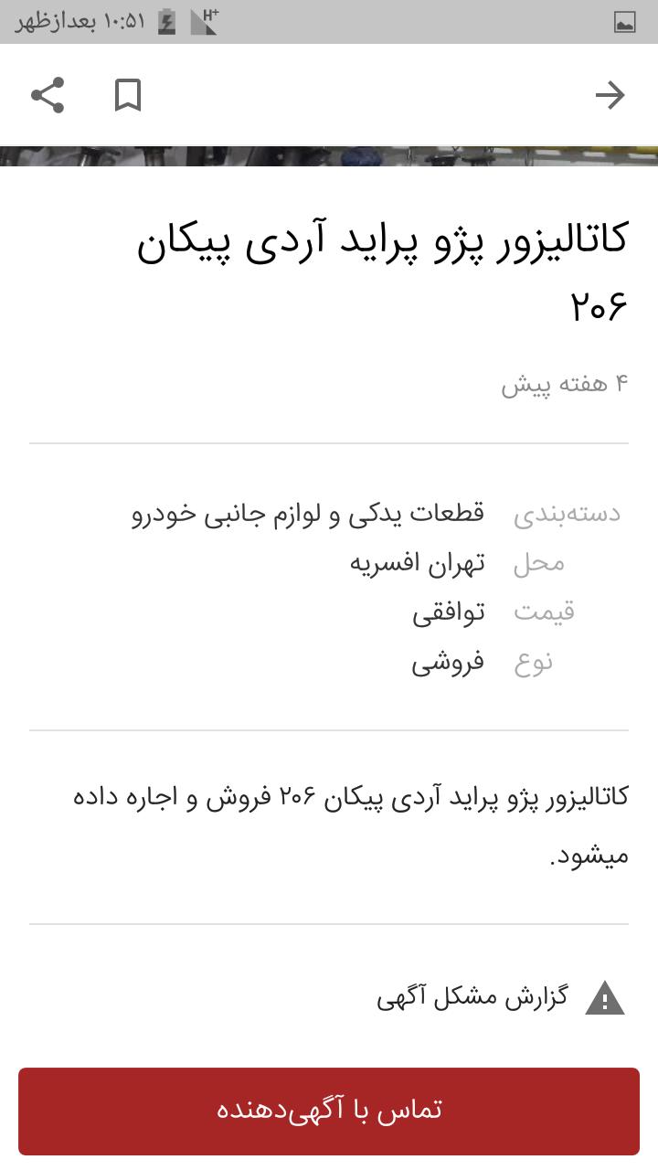 v371958_Screenshot_-.png