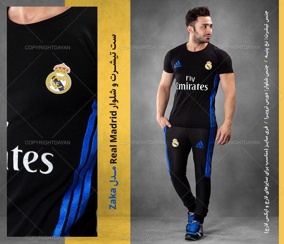 ست تیشرت و شلوار مردانه Real Madrid مدل Zaka