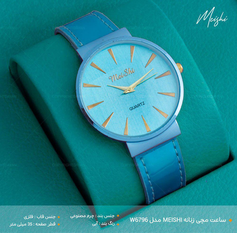ساعت مچی زنانه میشی Meishi مدل W6796 (آبی)
