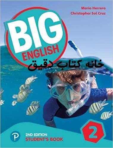 دانلود کتاب جواب کتاب کار بیگ انگلیش BIG ENGLISH 2