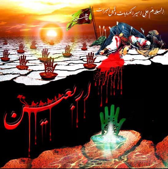 انقلاب اسلامی ایران با الهام گرفتن از پیام عاشورا کاخ ستمگران تاریخ را با خون در هم کوبید و کاخ سلطنت شیاطین را فرو ریخت