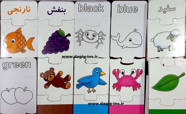 پازل رنگ های انگلیسی