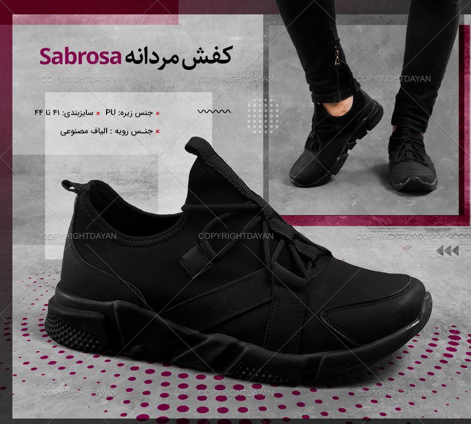 کفش مردانه اسپرت Sabrosa مشکی رنگ