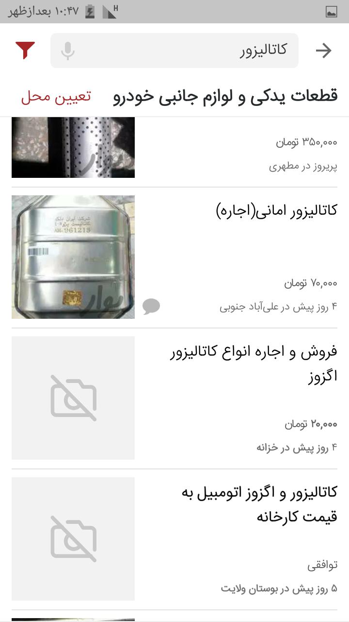 x113850_Screenshot_-.png