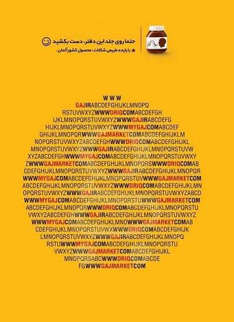 دفتر زبان شکلاتی 60 برگ