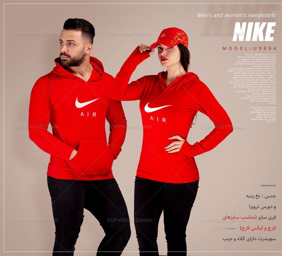 ست سویشرت مردانه و زنانه Nike مدل U9894