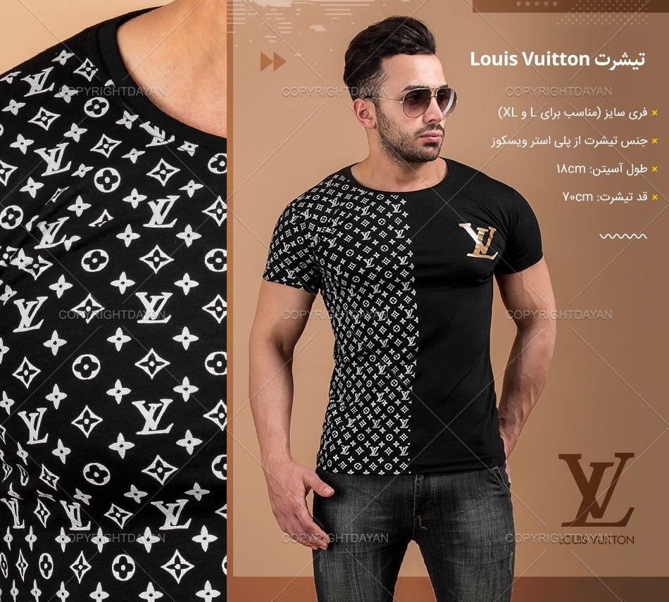 تیشرت Louis Vuitton مدل Payle