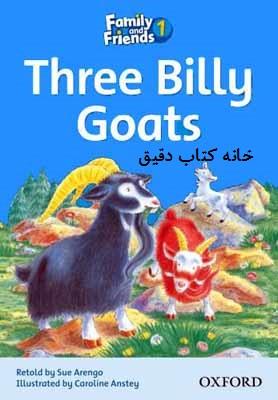 سه بز Three Billy Goats (کتاب داستان فمیلی فرندز 1)