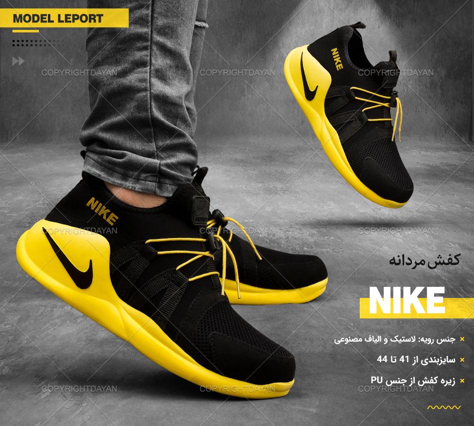 کفش مردانه Nike مدل Leport(مشکی زرد)