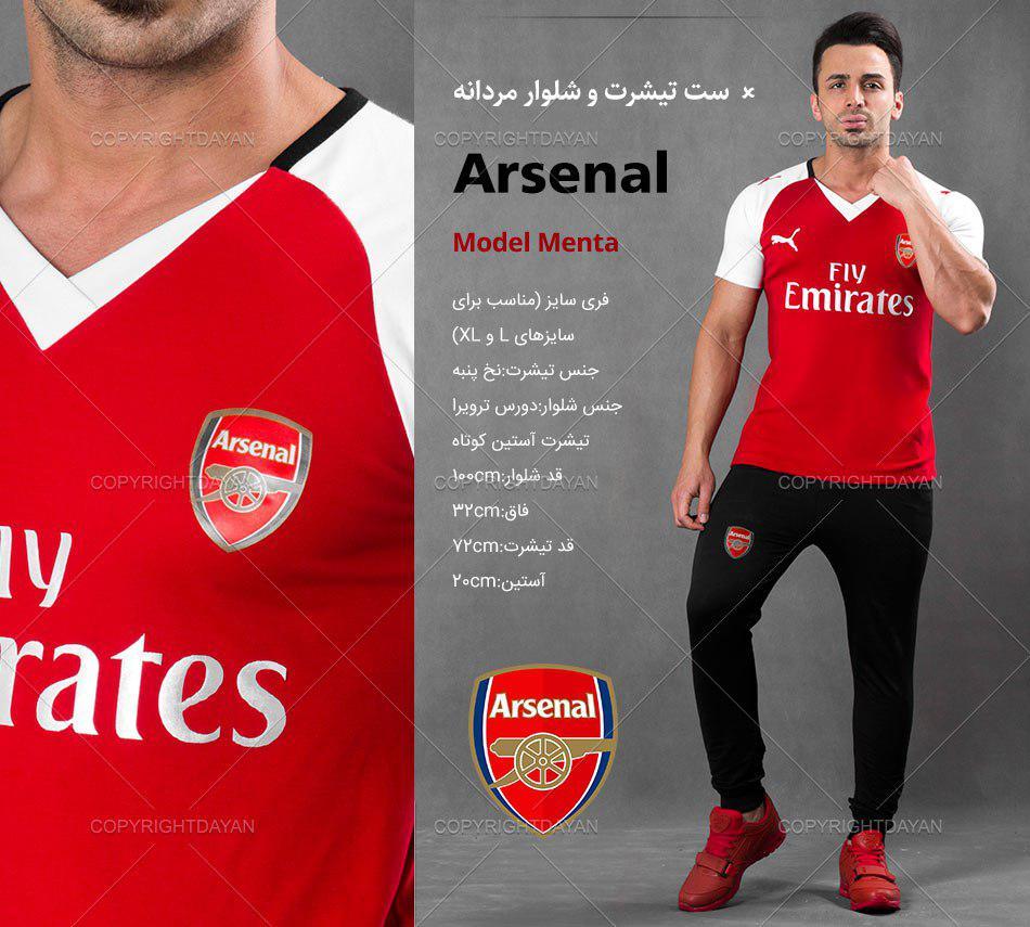 ست تیشرت و شلوار مردانه آرسنال Arsenal مدل منتا Menta