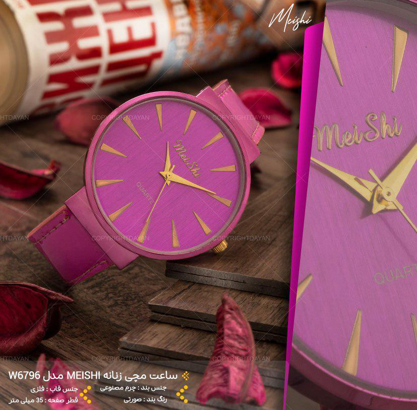 ساعت مچی زنانه Meishi مدل W6796 (صورتی)