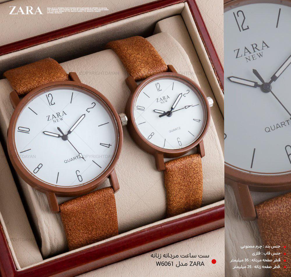 ست ساعت مردانه زنانه Zara مدل W6061 (قهوه ای)
